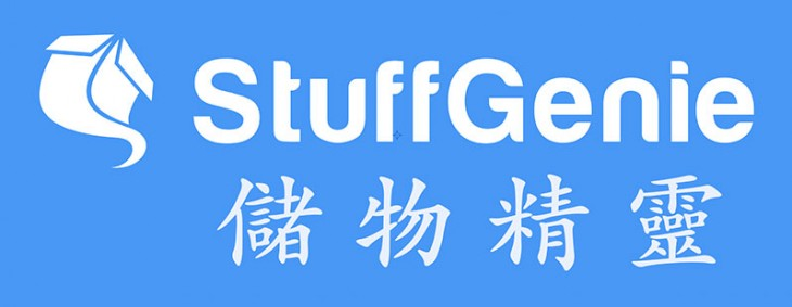 StuffGenie makes it easy to put your items into storage and get them anytime