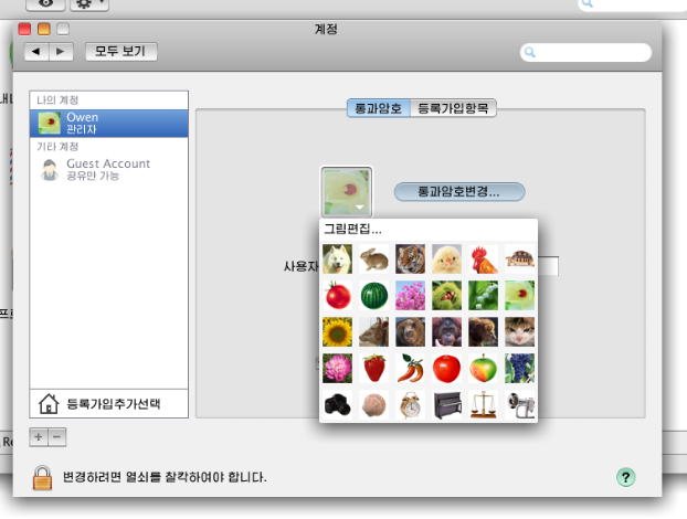 Hands-on with North Korea's Operating System