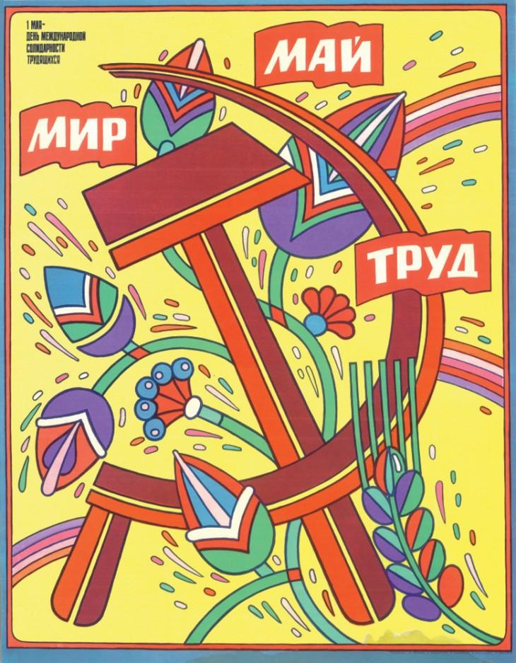 3042700-slide-s-1-tk-striking-soviet-propaganda-posters-1st-may
