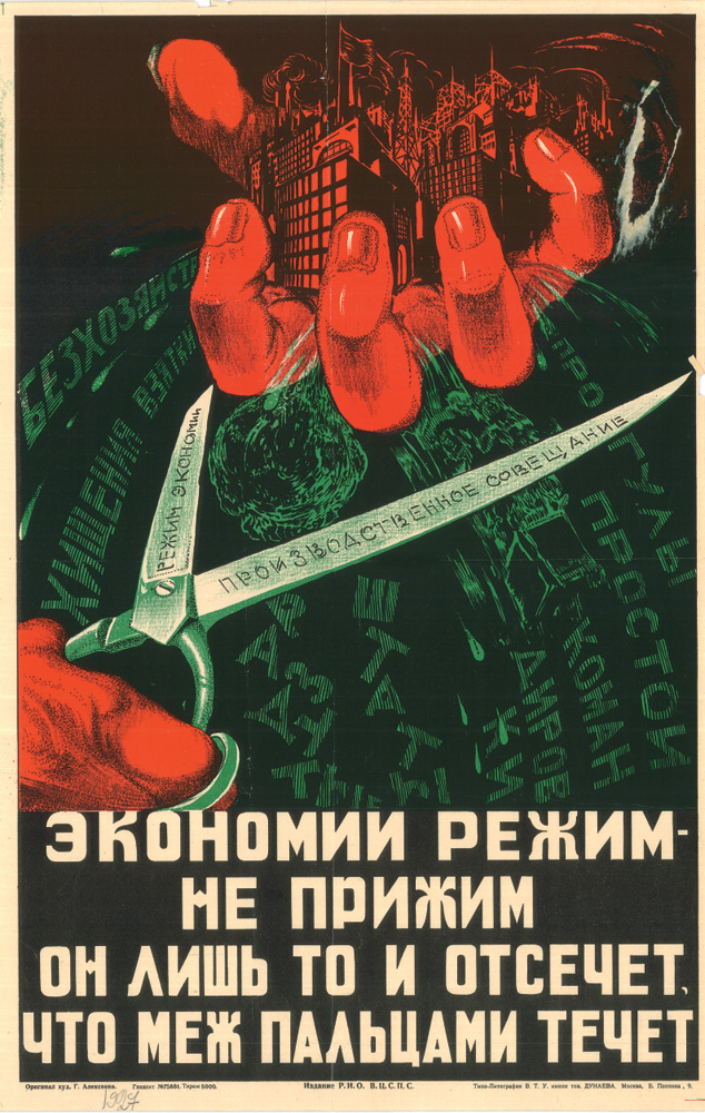 3042700-slide-s-10-tk-striking-soviet-propaganda-posters-the-new-savings-regime-does-not-mean-clamping-down