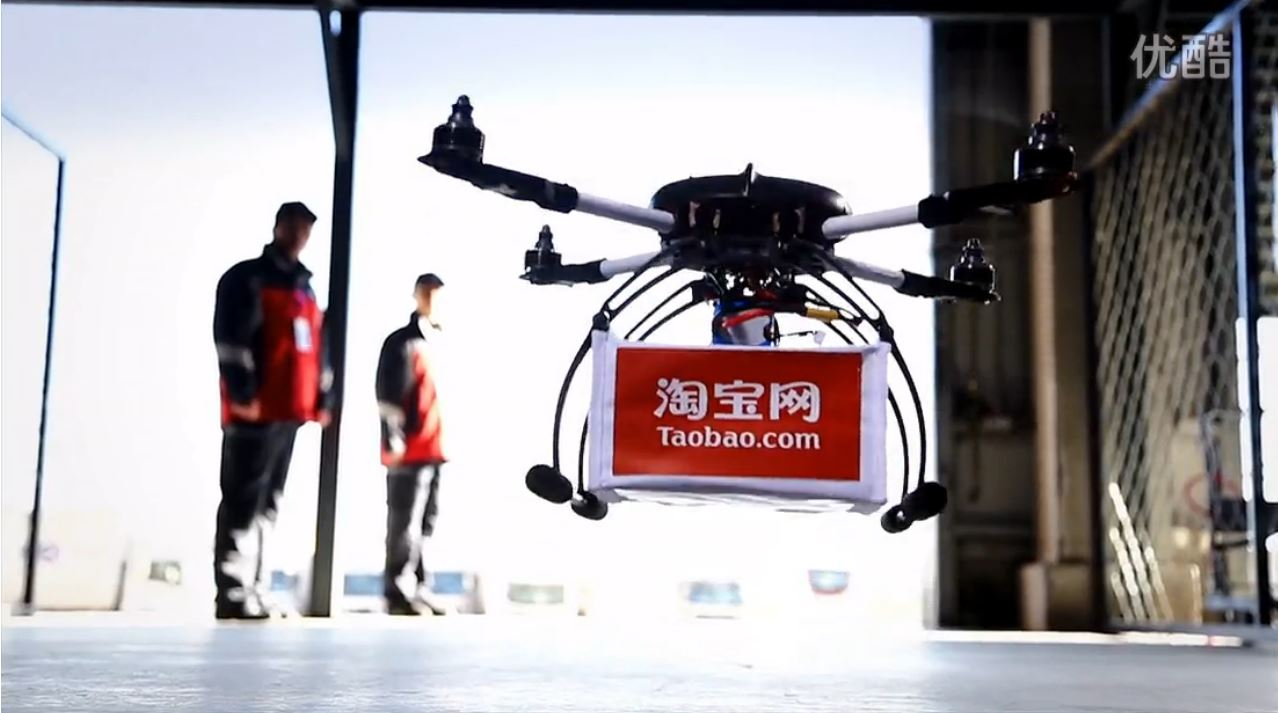 Alibaba Starts Drone Delivery Trial in China