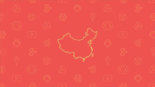 GoogleDev_ChinaBanner_v2