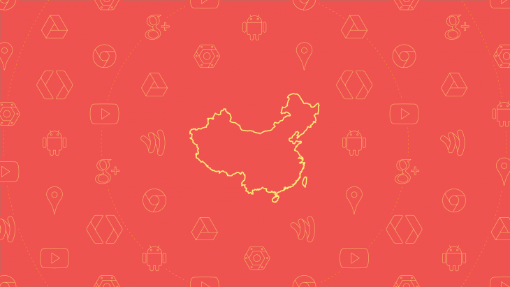 Google now has a Chinese version of its YouTube channel for developers