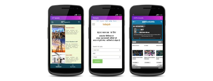 Internet org India