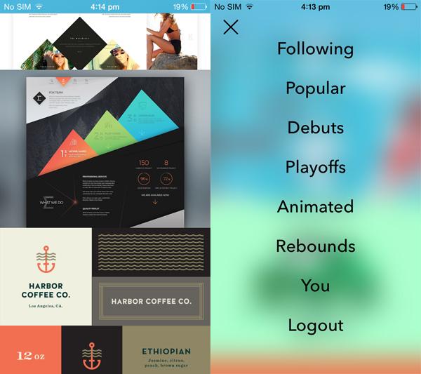 Design Shots screens