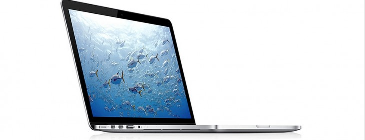 Win a MacBook Pro!