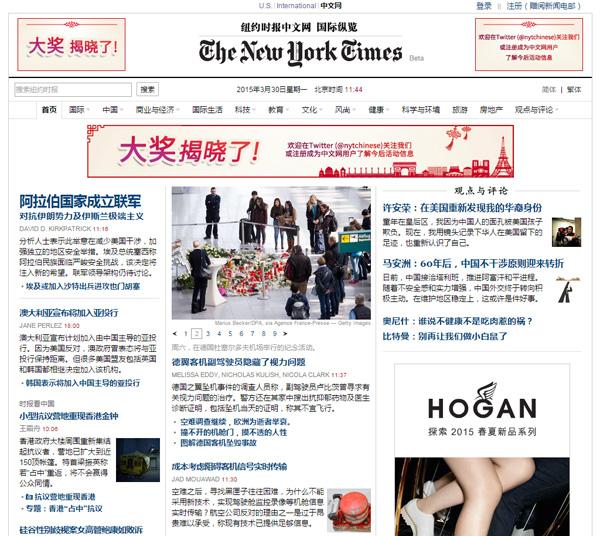 NY Times CN