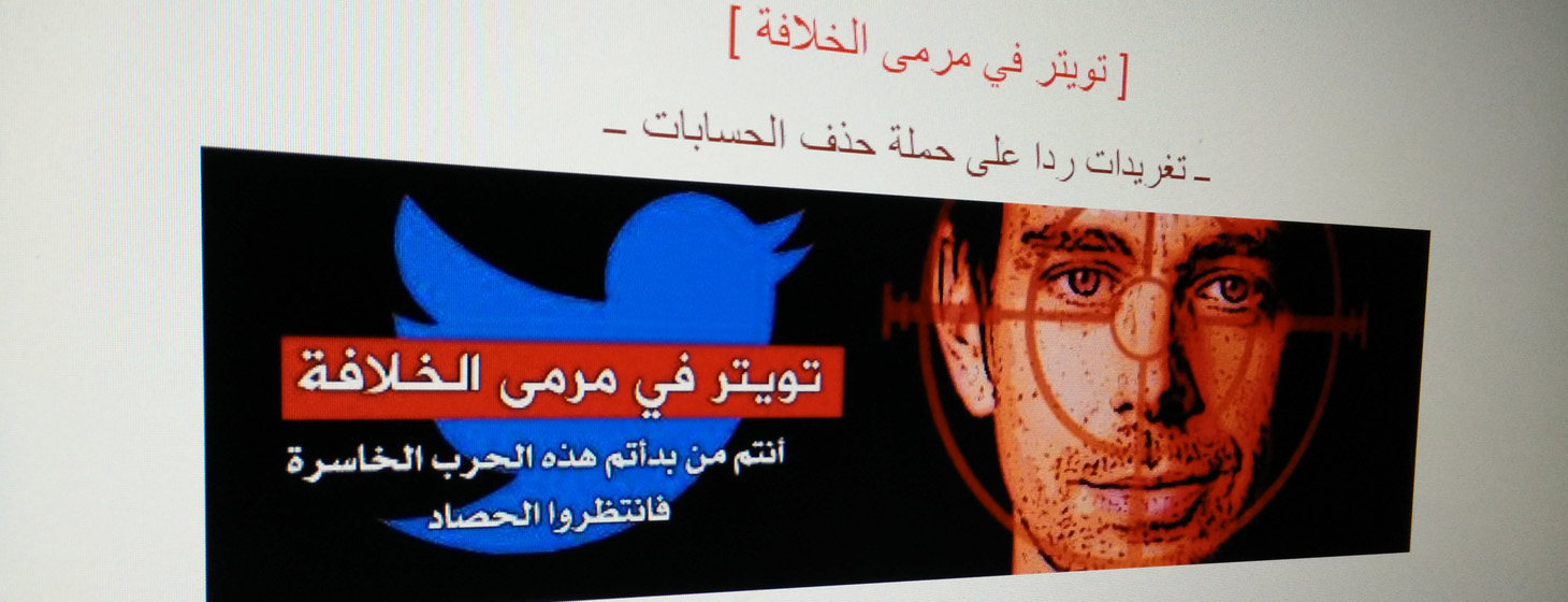ISIS Issues Death Threats to Twitter Co-founder Jack Dorsey