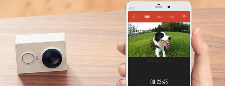 Xiaomi launches $64 Yi action camera to rival GoPro, only in China for now
