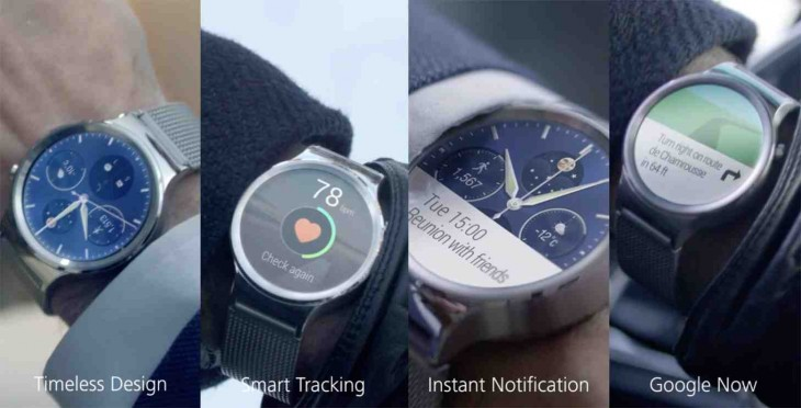huaweiwatchfeatures