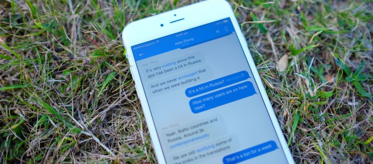 Meet Words U, the messaging app that helps you learn new words and sound smart
