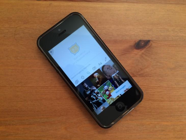 KitCut lets you make quirky mashup images for Facebook Messenger