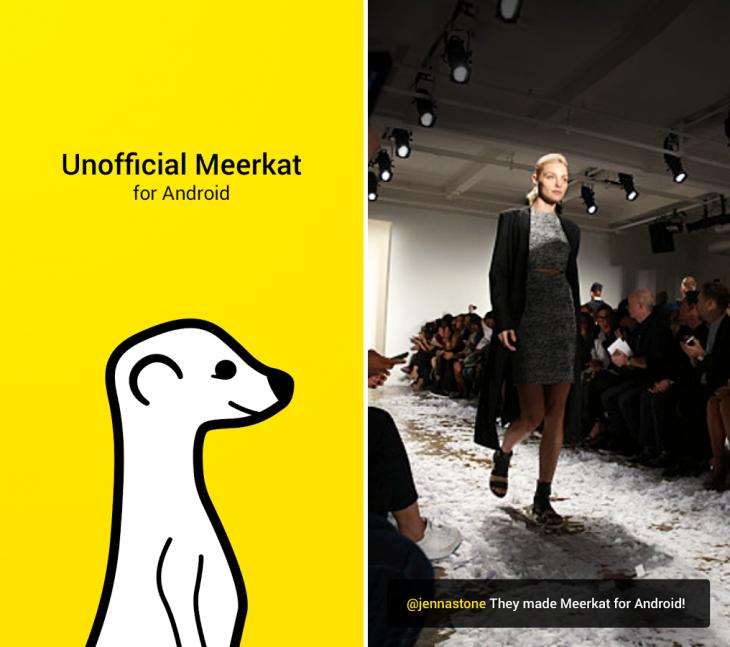 Meerkat_Android