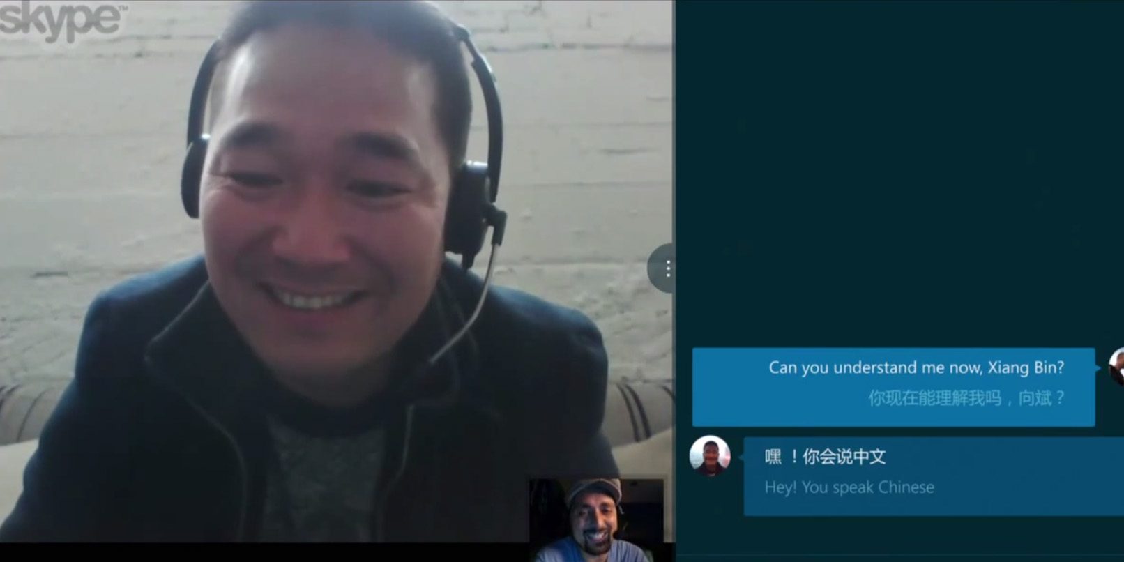 Skype breaks the language barrier with real-time translation on mobile calls