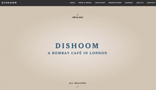 Dishoom Beige website