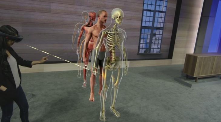 hololens anatomy
