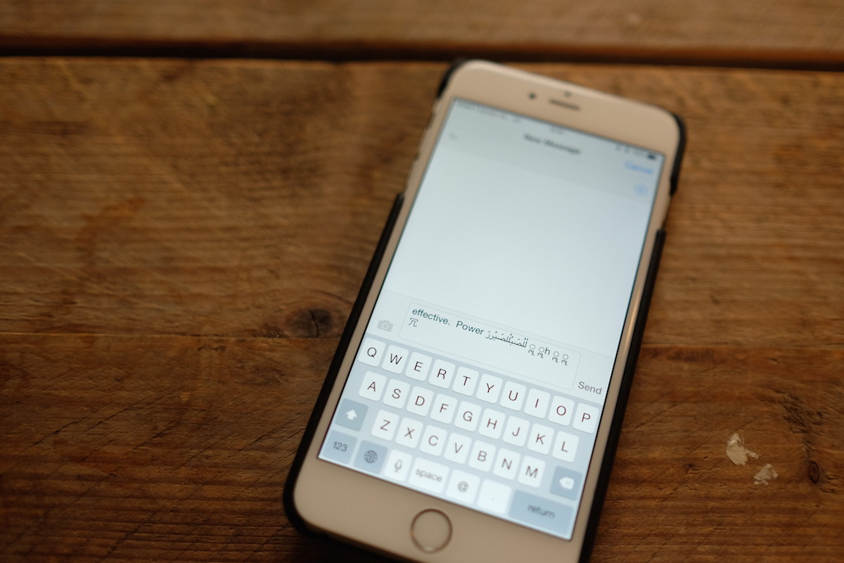 Here's Apple's temporary fix for that nasty iOS Messages bug, which also affects Twitter ...