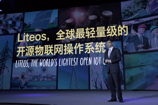 Huawei launches its own IoT platform to connect your home to your devices