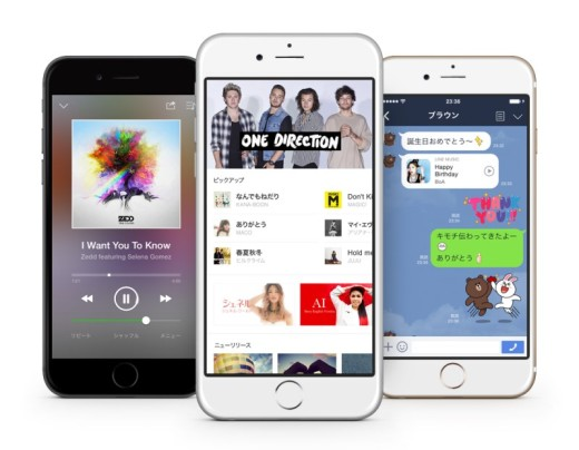 Line Music apps