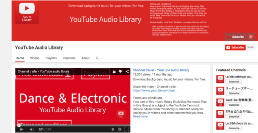 youtube-audio-library-download-audio