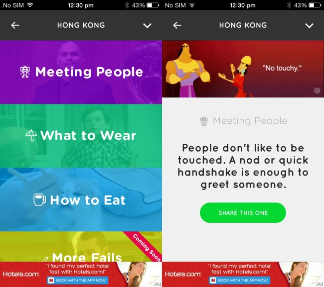 21 of the best ios apps from july 2015 all you need to do is tell the app where youre going and it will give you pointers about how to greet people when you meet them how to dress and dining m4hsunfo