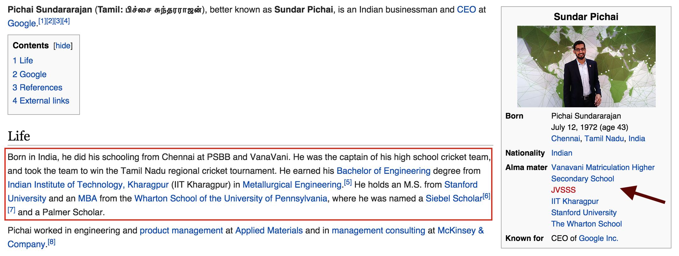Pichai Wiki 2