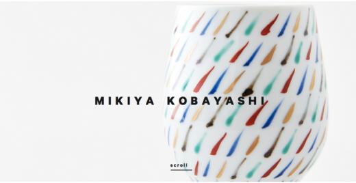 small-typography-trend-mikiya-kobayashi