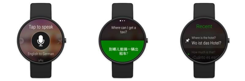 Translator on Android Wear