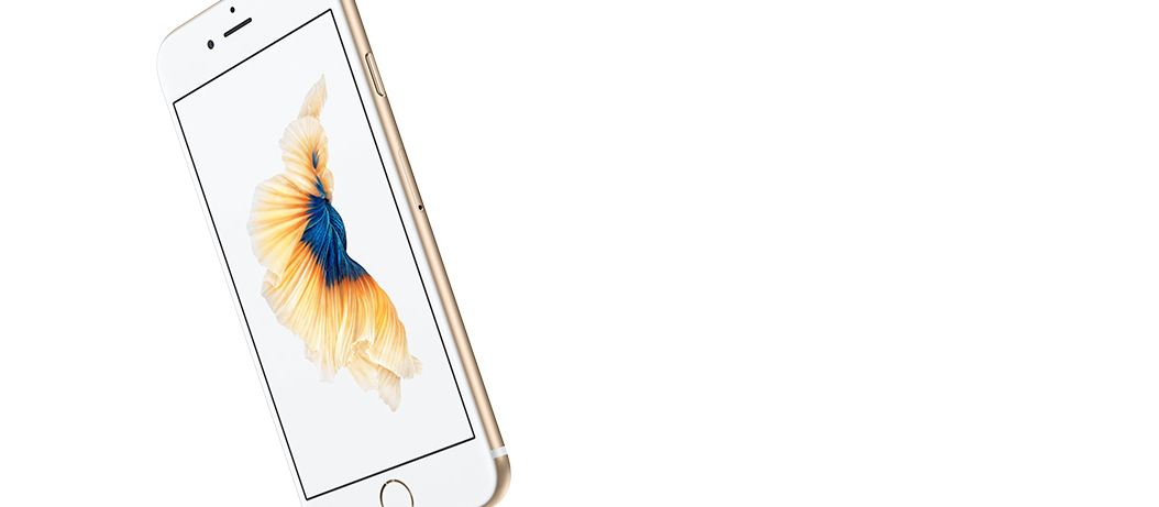 Win an Apple iPhone 6s in your choice of color