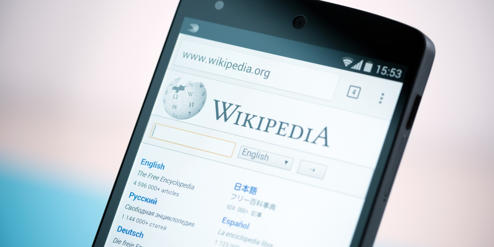 search on wikipedia just got better
