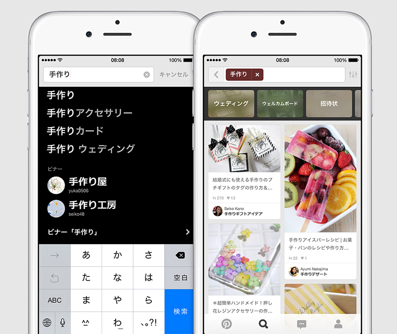 Localized-Search---Japan