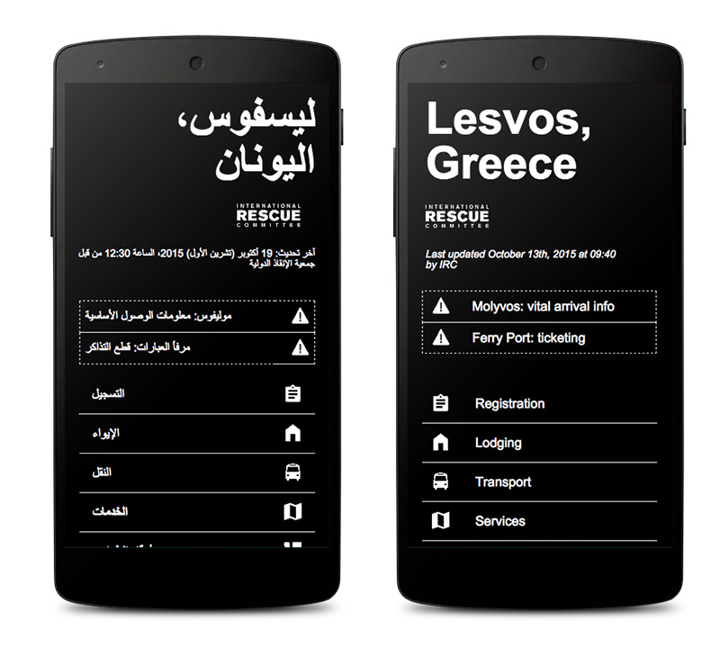 The Crisis Info Hub gives refugees quick access to essential information when they land in Lesvos