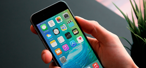 Pay what you want to master iOS 9, Swift & Xcode
