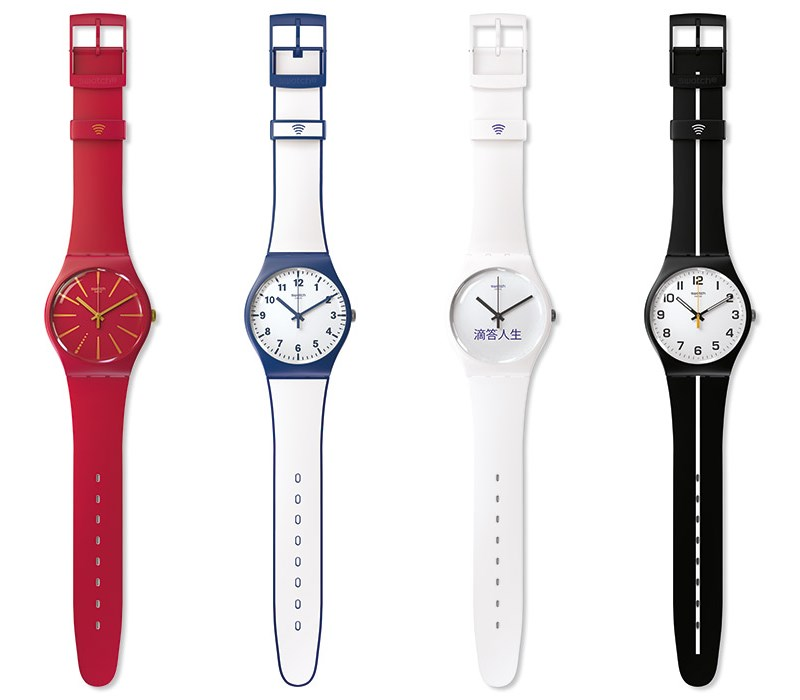 The Swatch Bellamy will let you pay for purchases with a flick of the wrist