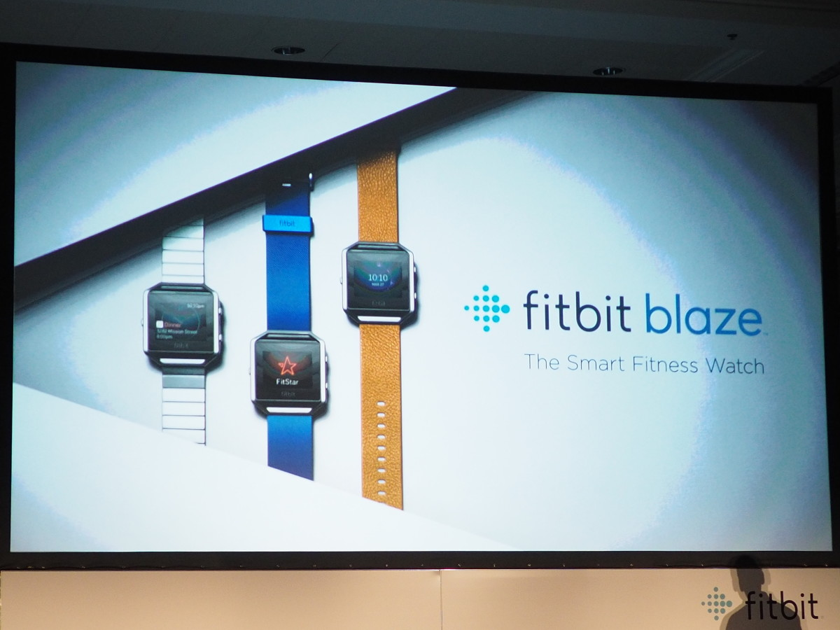 Fitbit's new $199 Blaze 'smart fitness watch' has interchangeable bodies and better ...