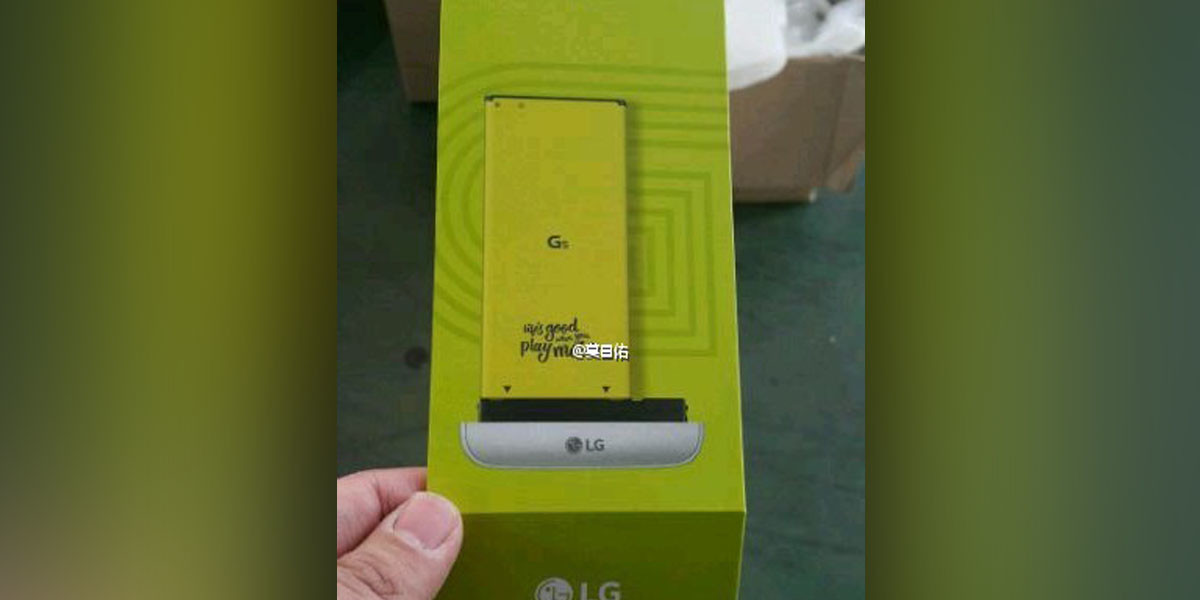 Here's what the LG G5's 'Magic Slot' removable battery will probably look like ...