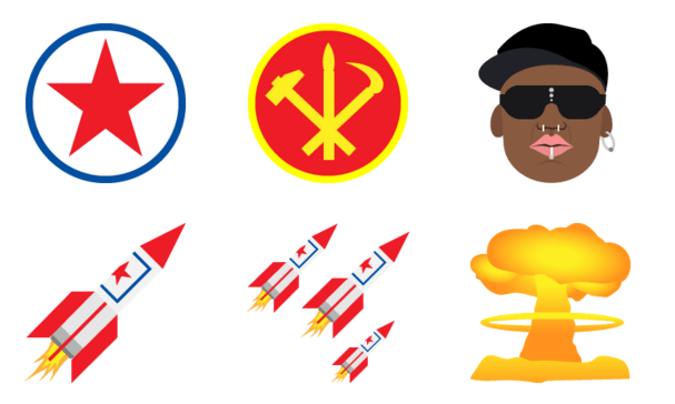 Forget Kim Kardashian, these new Kimoji feature North Korea's Kim Jong-un