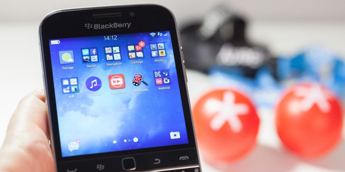 Facebook has thrown all three die-hard BlackBerry fans a bone