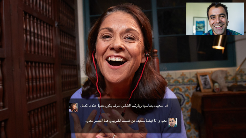 Skype opens the door to the Middle East with real-time Arabic translation