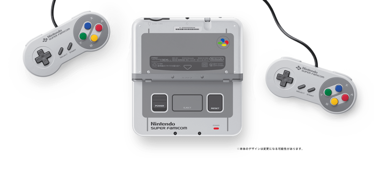 Nintendo is bringing back the Super Famicom (kind of)