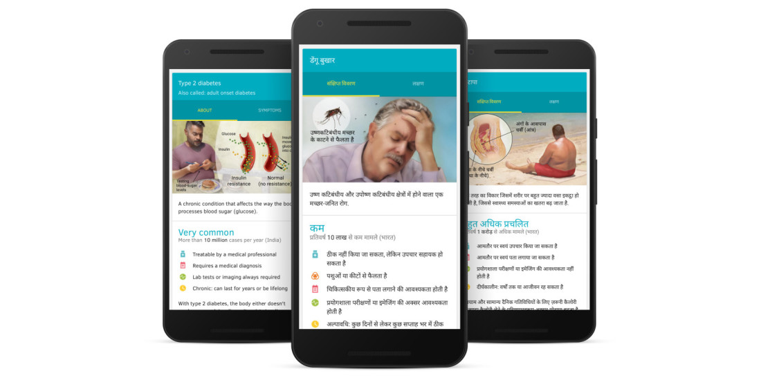 Google brings its medical info cards to search results for users in India