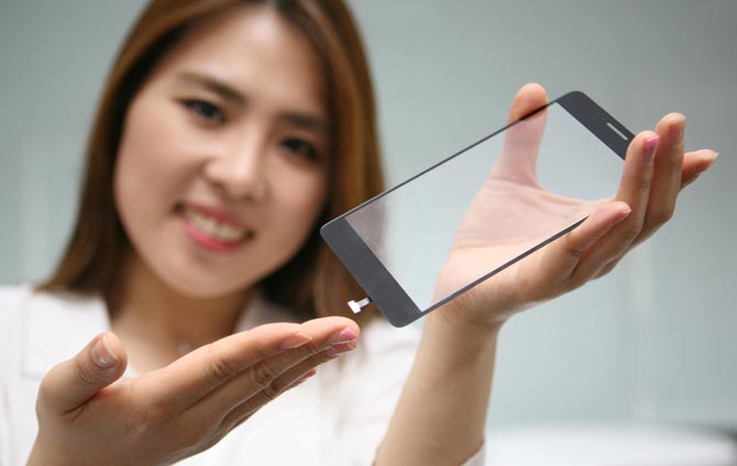 LG just developed an invisible fingerprint sensor