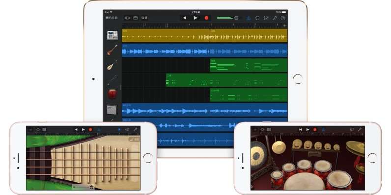 Apple updates GarageBand with support for Chinese instruments and social sharing