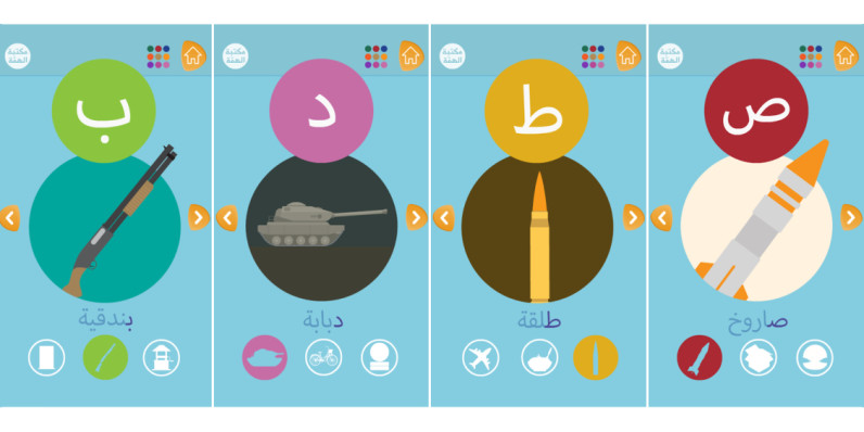 ISIS built an app with cartoon missiles and guns to teach kids the Arabic alphabet
