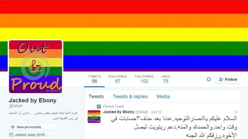 ISIS tastes the rainbow after hacker hijacks Twitter accounts with links to gay porn