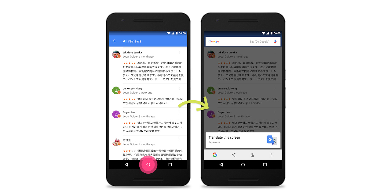 Android's Now on Tap can now translate any on-screen text