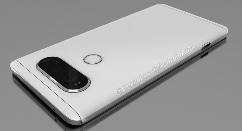 V20 renders show LG isn't giving up on modular phones quite yet