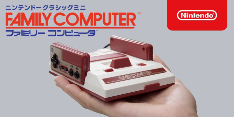 Nintendo pulls the Famicom Mini too (but there's hope)