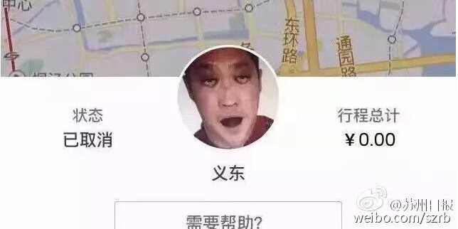 Uber's 'ghost drivers' in China are scaring passengers into parting with their money ...