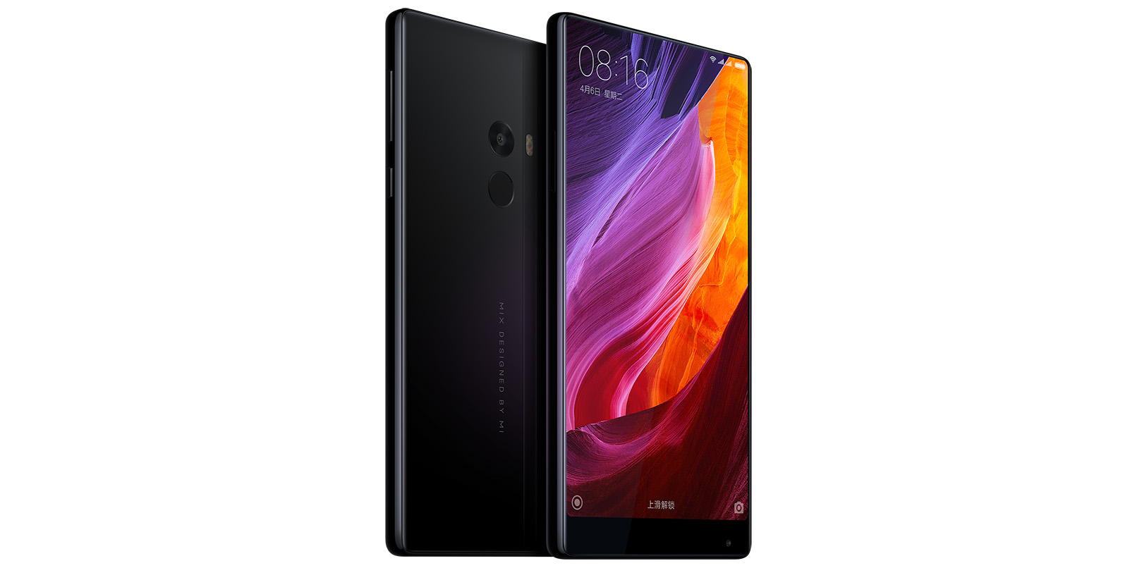 Xiaomi's edgeless Mi Mix is possibly the best-looking smartphone of 2016